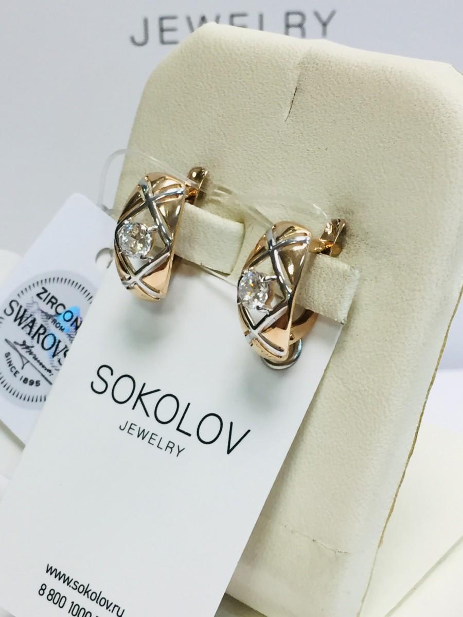 Золотые серьги SOKOLOV арт 1217