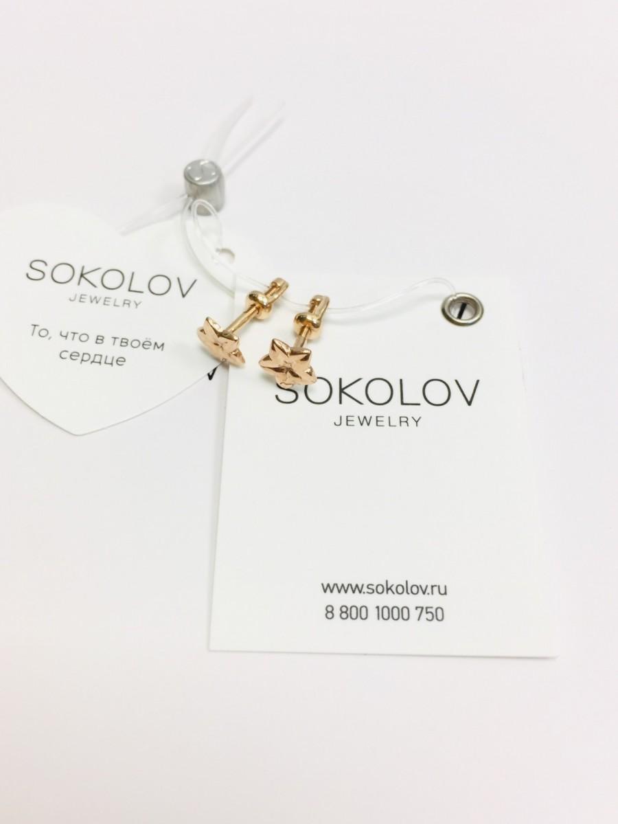 Золотые серьги SOKOLOV арт 1220