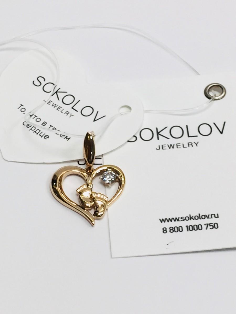 Золотая подвеска SOKOLOV Арт 513
