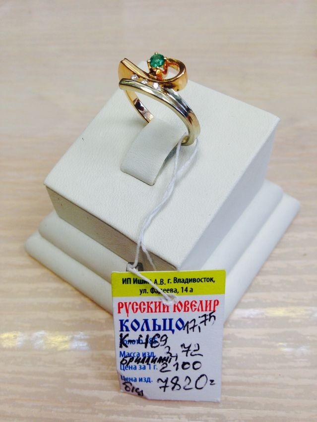 Золотое кольцо арт к-469