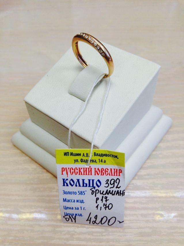 Золотое кольцо арт к-392