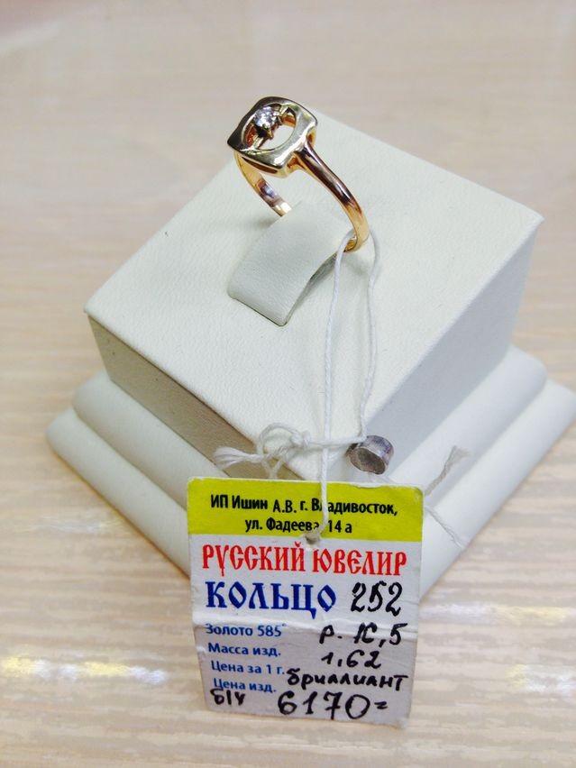 Золотое кольцо арт к-252