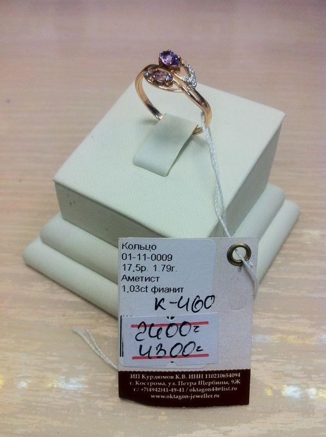 Золотое кольцо арт к-460