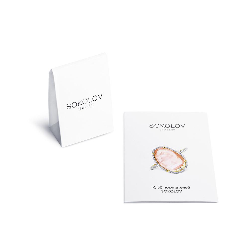 Серьги из серебра с розовыми фианитами SOKOLOV Арт 088
