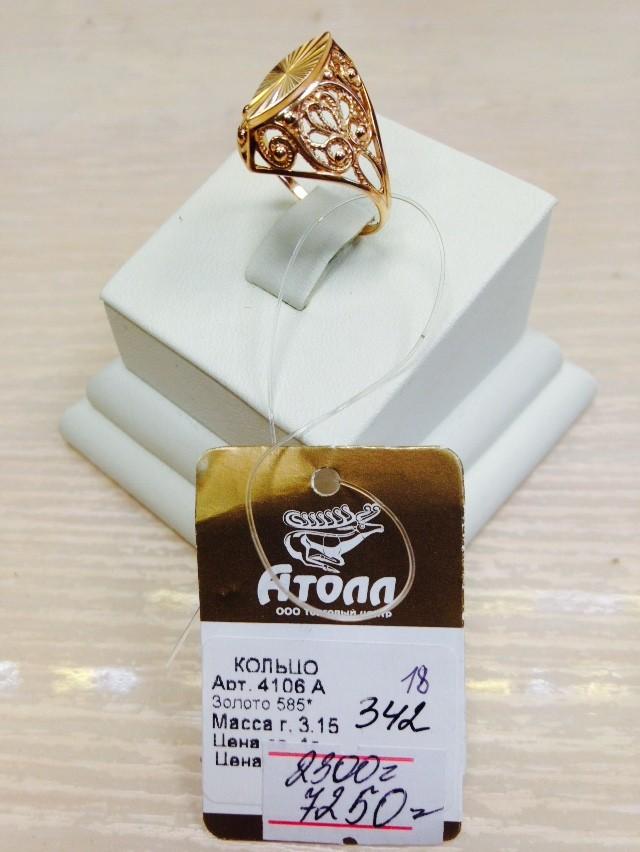 Золотое кольцо арт к-342
