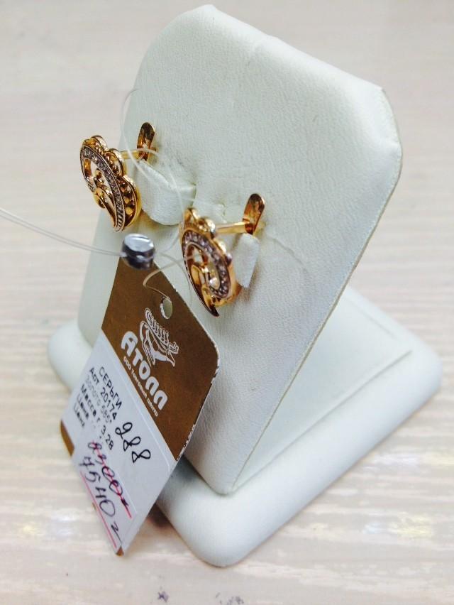 Золотые серьги арт с-288