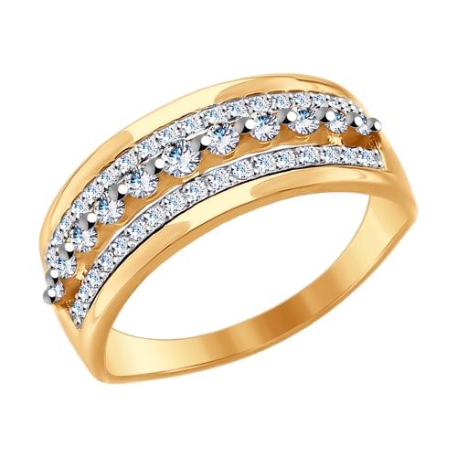 Кольцо из золота с фианитами SOKOLOV арт 040