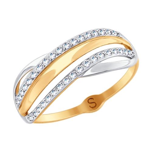 Кольцо из золота с фианитами SOKOLOV арт 029