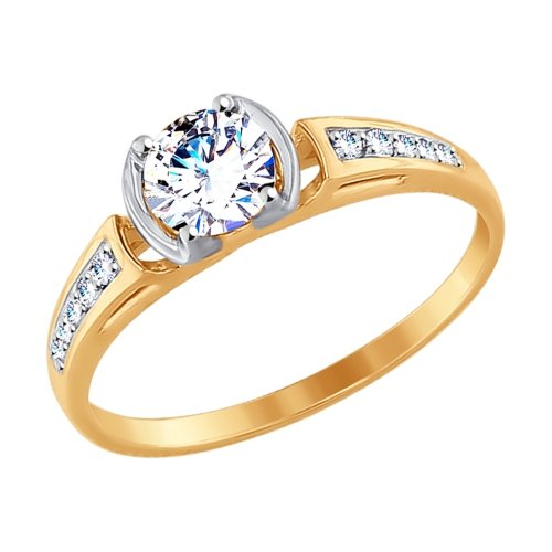 Кольцо из золота с фианитами арт 024