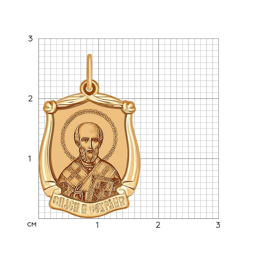 Нательная иконка «Святитель архиепископ Николай Чудотворец» SOKOLOV Арт 009