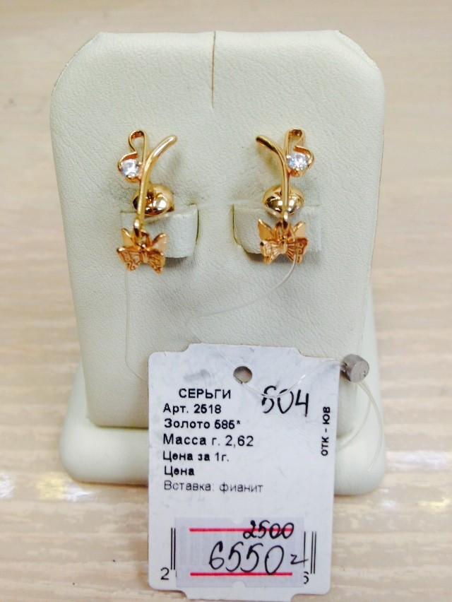 Золотые серьги арт с-504