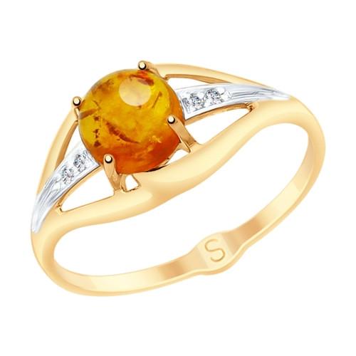 Золотое кольцо SOKOLOV Арт К-1538