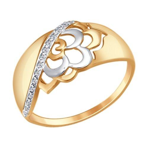 Золотое кольцо SOKOLOV Арт К-1535