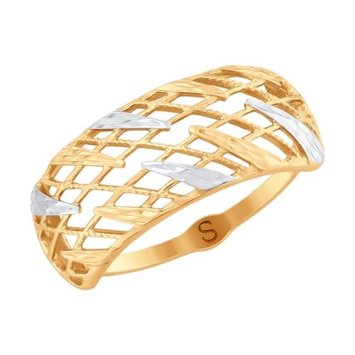 Золотое кольцо SOKOLOV Арт К-1528