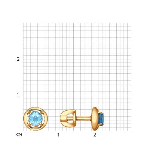Золотые серьги SOKOLOV арт 1408