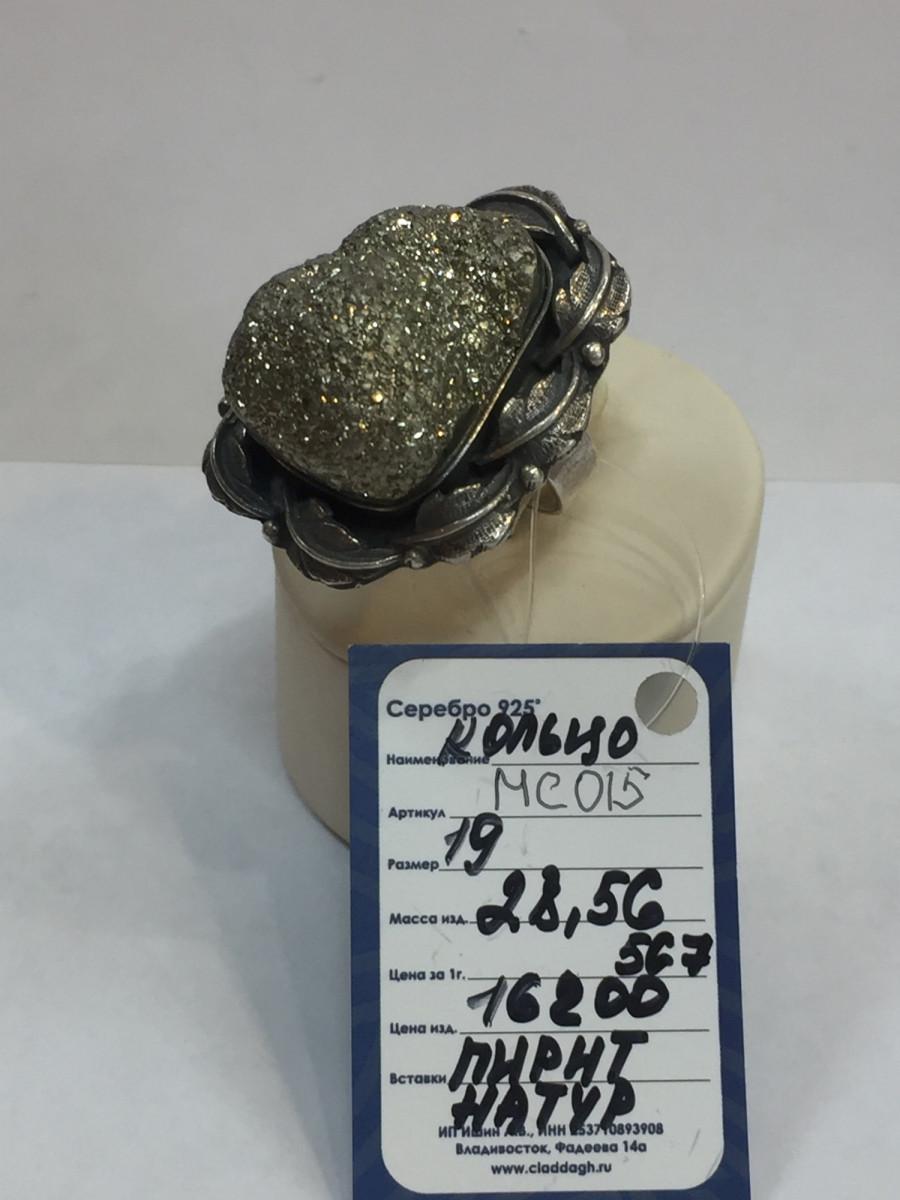 Кольцо из серебра ручной работы Арт 015