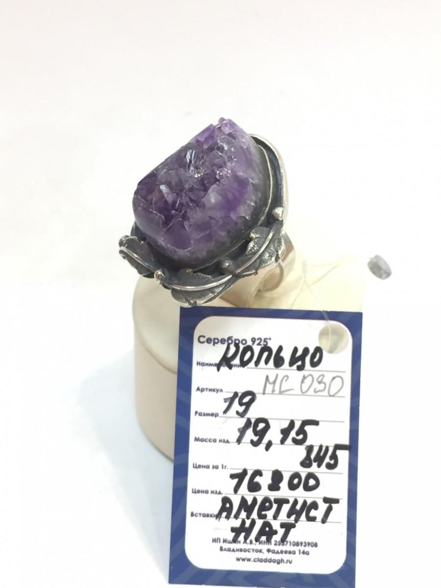 Кольцо из серебра ручной работы Арт 030