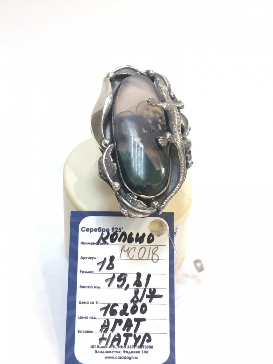 Кольцо из серебра ручной работы Арт 018