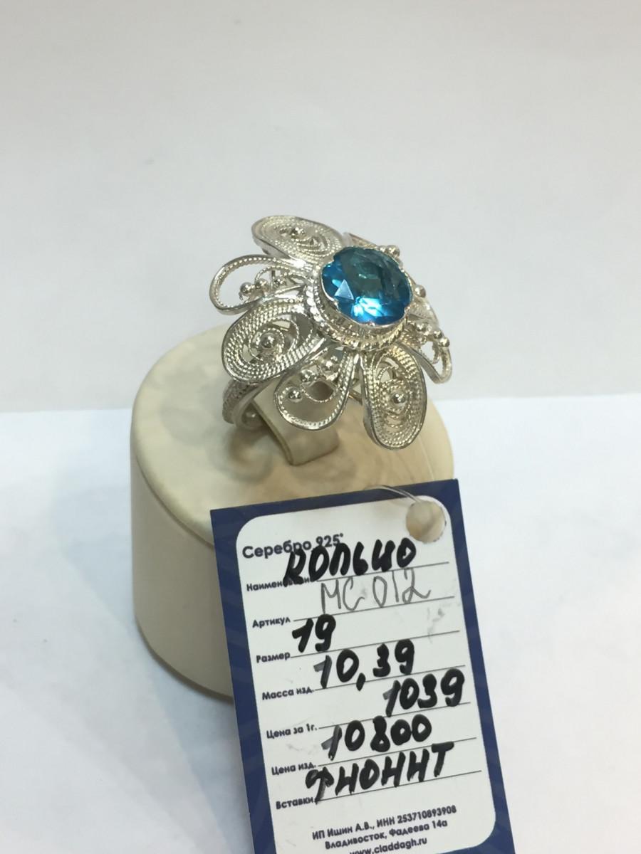 Кольцо из серебра ручной работы Арт 012