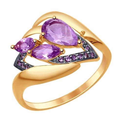 Золотое кольцо SOKOLOV Арт К-1456