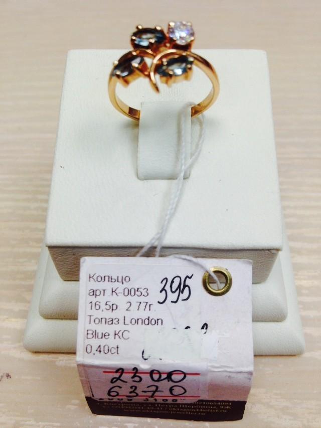 Золотое кольцо арт к-395